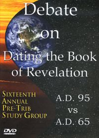 Dating the Book of Revelation Debate (DVD)