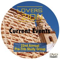 PTSG Conference 2013 Current Events DVD