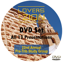 PTSG Conference 2013 DVD Set