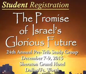 PTSG CONFERENCE Student Registration